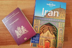انواع ویزای ایران برای اتباع نروژی